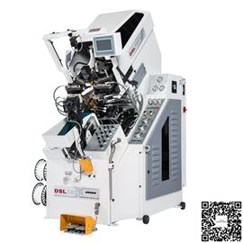 D-687MA Computerized full automatic cementing toe Lasting Machine