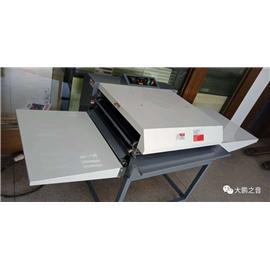 R-620B The Lining Machine