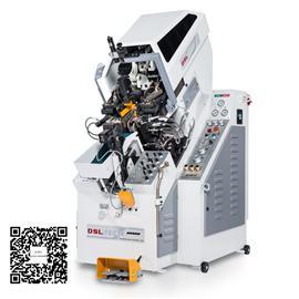 D-587C Pincer Automatic Hydraulic Toe Lasting Machine
