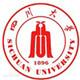 四川大学轻纺与食品学院