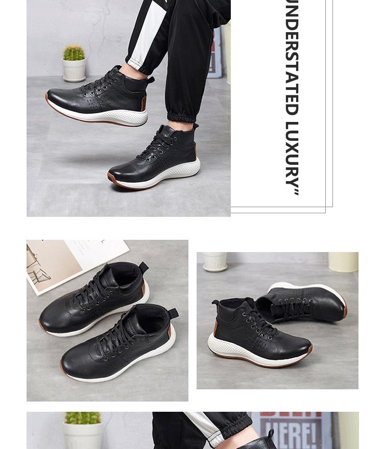 高帮休闲运动真皮男鞋,鞋店加盟,男士皮鞋