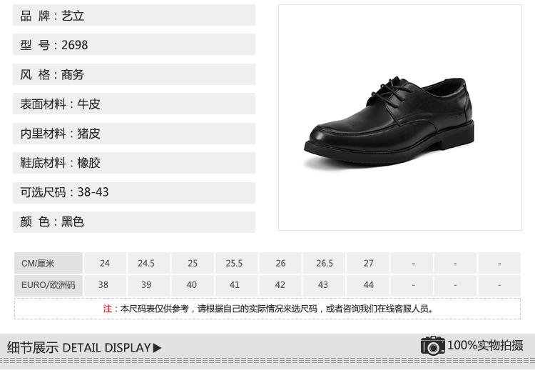 软底舒适休闲男鞋,鞋店加盟,男士皮鞋