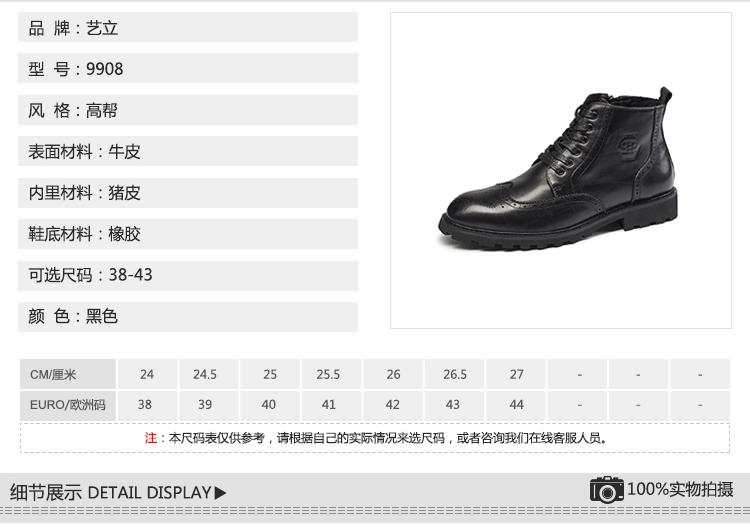 英伦夏洛克时尚皮鞋,鞋店加盟,男士皮鞋