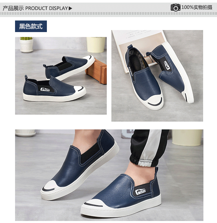休闲真皮运动时尚男士皮鞋,鞋店加盟,男士皮鞋