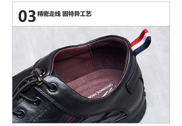 休闲时尚运动风板鞋 艺立鞋业,鞋子加盟