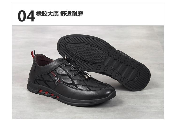 休闲时尚运动风板鞋 鞋店加盟,男士皮鞋