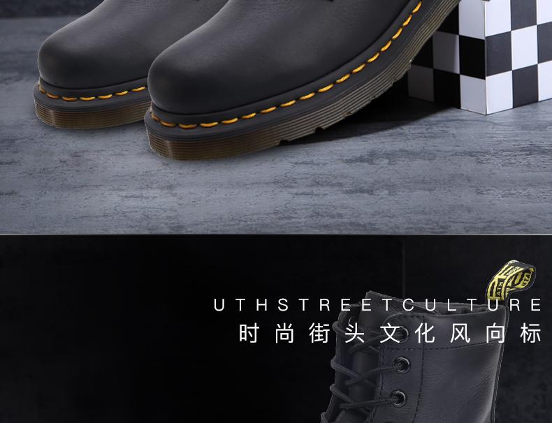 男女工装马丁靴