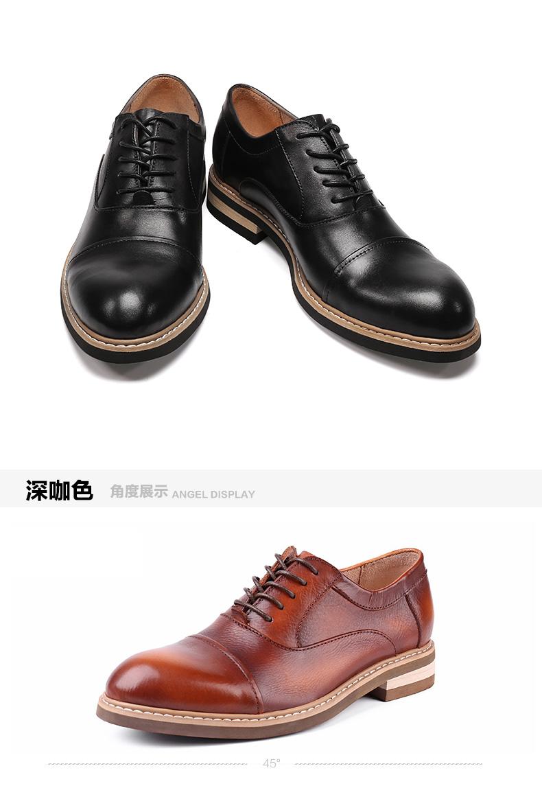 佛山正裝皮鞋