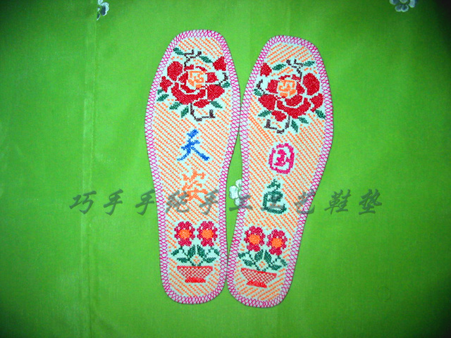 巧手手纯棉手工十字绣花鞋垫