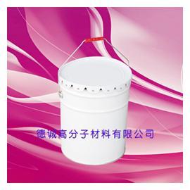 水性聚氨酯固化剂(硬化剂)