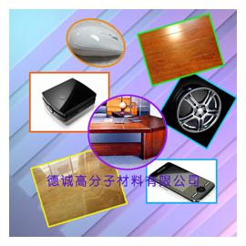 金属、石材潮固化树脂(PU镜面漆)