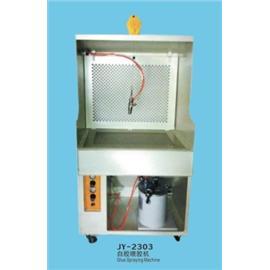 JY-2303白胶喷胶机