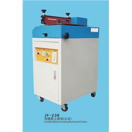 JY-239热熔胶上胶机(立式)