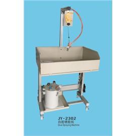 JY-2302白胶喷胶机