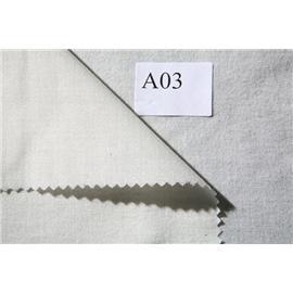 定型布 A03