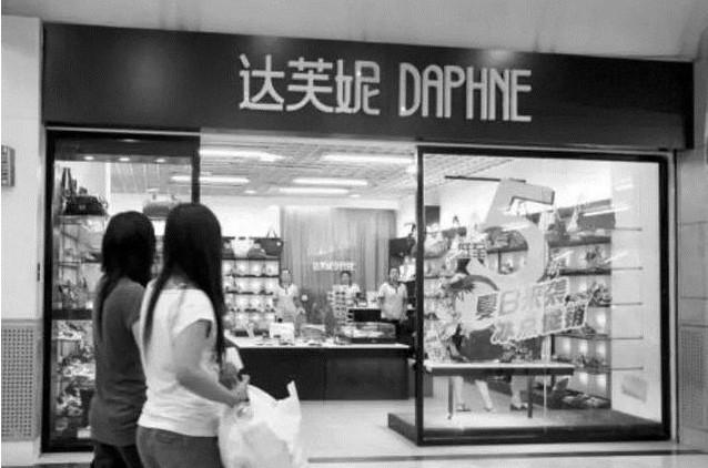 """又一鞋业巨头陷困境,4000多家门店,仅次达芙妮,今订单""""消失"""""""