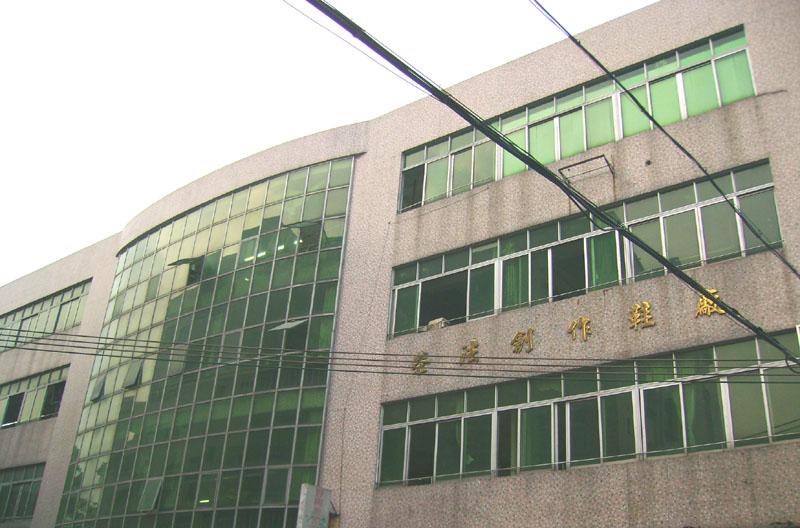 工厂外景 - 行业动态 - 中国鞋机互联网-广东(东莞)鞋