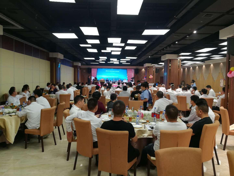 惠州市鞋业商会第四届二次会员大会暨理事会圆满召开