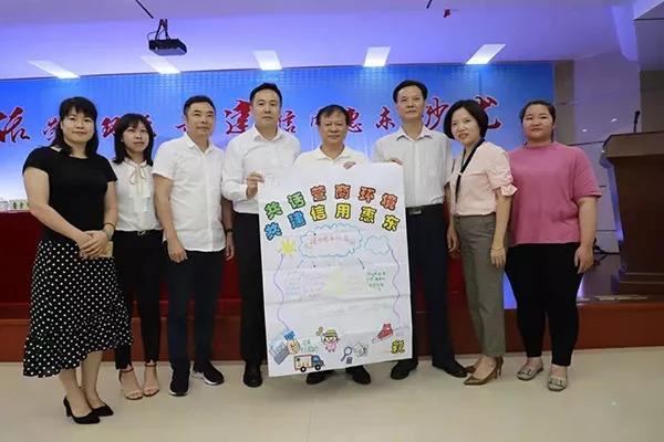 """""""共话营商环境、共建信用惠东""""沙龙活动在县税务局举行"""