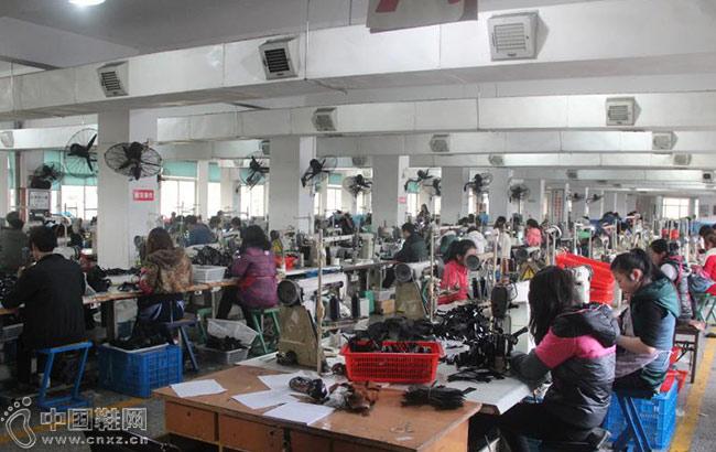 全球产业转移背景下中国制鞋业竞争力升级研究