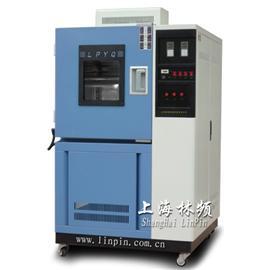 恒溫恒濕試驗箱 安全可靠,品質信賴