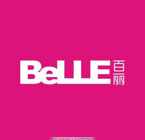 BELLE Hongkong retreats, Hong Kong City is pessimistic