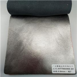 Membrane Superfiber  HTTM2065-2#