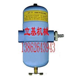 AT-5自动排水器