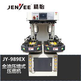 电脑型全油压墙式压底机