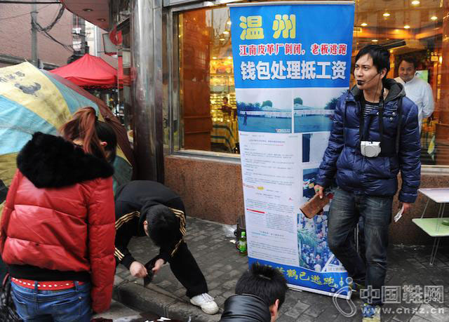 """温州鞋企十年求生记:""""江南皮革厂""""倒闭 部分企业被逼无奈转型"""