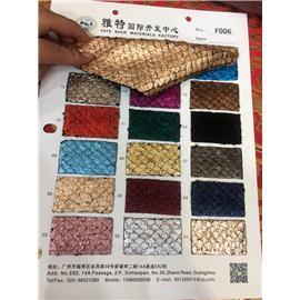 蛇纹皮|蛇纹皮革|雅特皮革