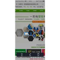 Tpu. tr.  tpe 原材料供应商图片