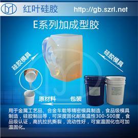 加成型模具硅膠合金車裁精密模具硅膠