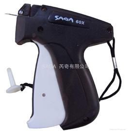 SAGA 60X II 吊牌枪