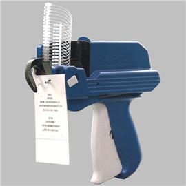 套环枪和套环|V-tool