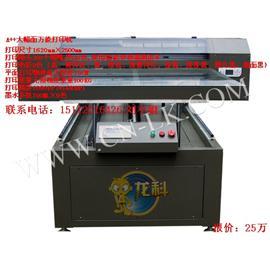 供应皮革平板印花机