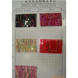 TS8083繡片