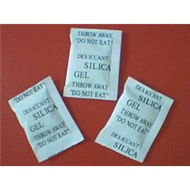 供应东莞复合纸包装、无纺布包装环保干燥剂、防潮珠