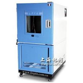 可靠性环境试验设备→上海环境试验设备