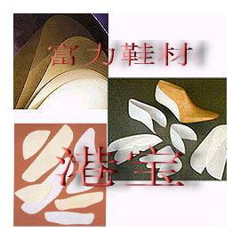 鞋材化学片