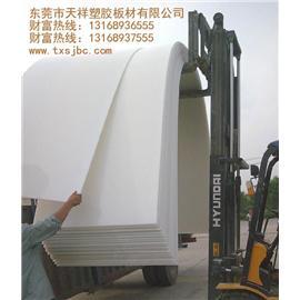 供应:聚乙烯PE胶板