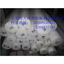 POM塑料棒、天祥公司提供