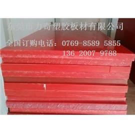 力奇PP裁斷膠板 白色PP下料板 鞋材廠用的裁斷膠板 裁皮料用的塑料墊板