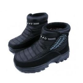 谊嘉宝赵本山代言 09新款保暖棉靴 男款 A892
