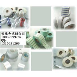 天津洗水标印刷定制