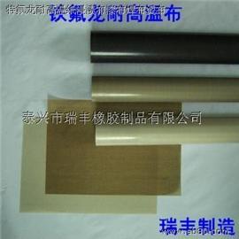 供应特服龙高温布,铁氟龙高温布40元/平米