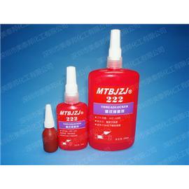 222螺纹锁固剂/厌氧胶/螺丝胶水/美泰邦螺纹锁固剂