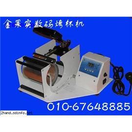热转印设备 热转印设备报价 多功能热转印设备 热转印设备价格 热转印www.kkbyx.com