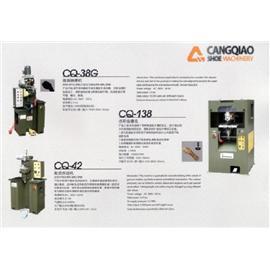 C02高效铣槽机、仿形铣槽机、鞋底折边机