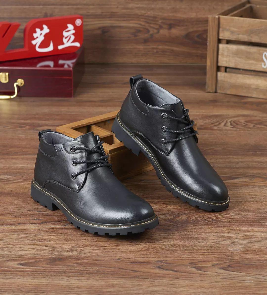 帅气男士商务时尚休闲皮鞋冬季上新啦!看这里,看这里!